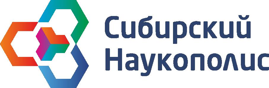 Научно-производственный кластер «Сибирский наукополис